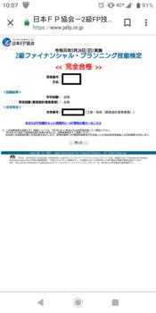 Screenshot_20190703-100738.png